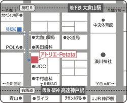 Map_アトリエpetata様.jpg