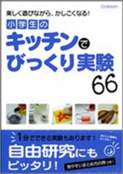 350_Ehon_38422.jpgのサムネール画像